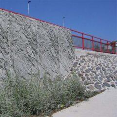 Béton pour voiries et murs
